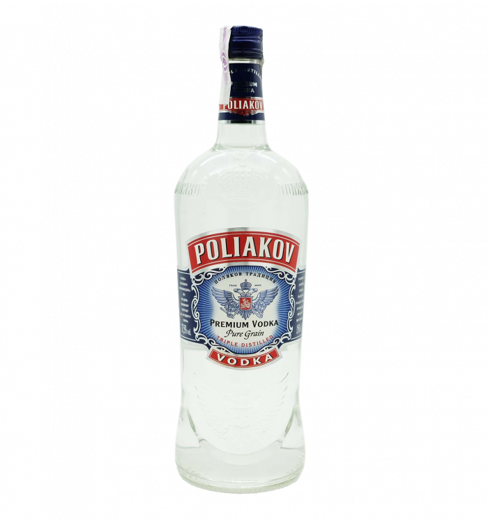 Poliakov 155 cl la tramuntana