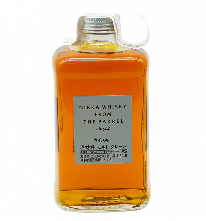 Nikka from the barrel 50 cl la tramuntana